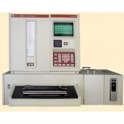 Varian 2390 Spectrophotometer / Spectrometer, UV-VIS-NIR