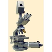 Bausch & Lomb Stereo Microscope with Trinocular eyepiece
