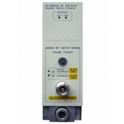 HP 70904A / Agilent 70904A RF Section Broadband Input Conversion for 70000 Series (In Stock) z1